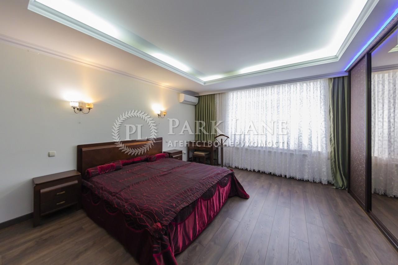 Квартира ул. Озерная, 8, Подгорцы, R-12277 - Фото 7