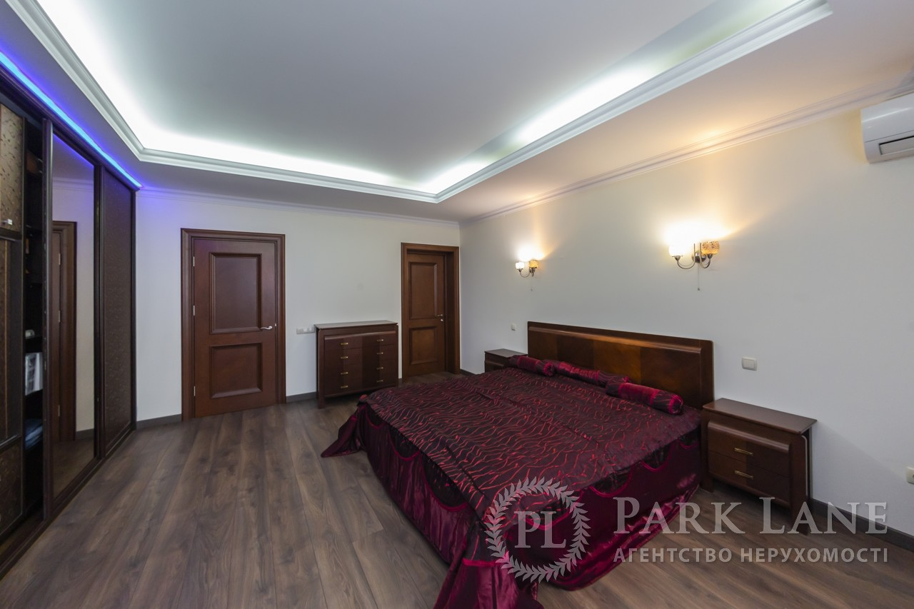 Квартира ул. Озерная, 8, Подгорцы, R-12277 - Фото 8