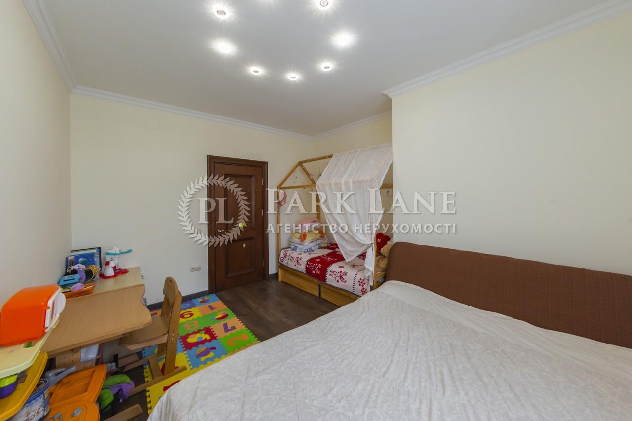 Квартира ул. Озерная, 8, Подгорцы, R-12277 - Фото 11