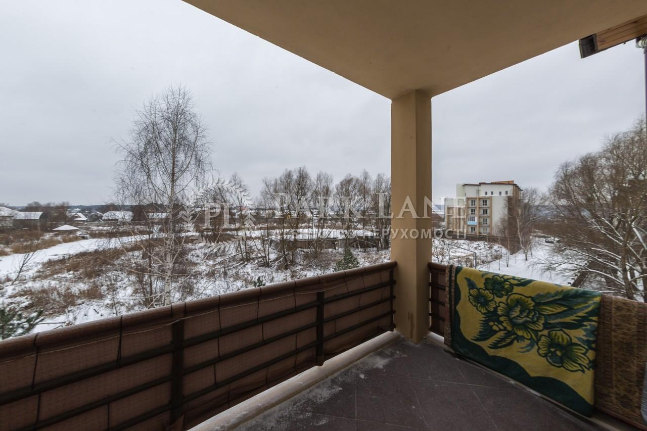 Квартира ул. Озерная, 8, Подгорцы, R-12277 - Фото 23