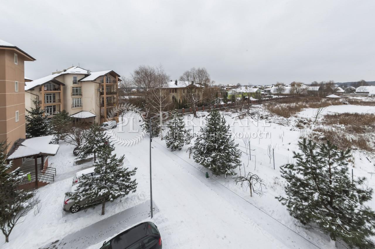 Квартира ул. Озерная, 8, Подгорцы, R-12277 - Фото 24