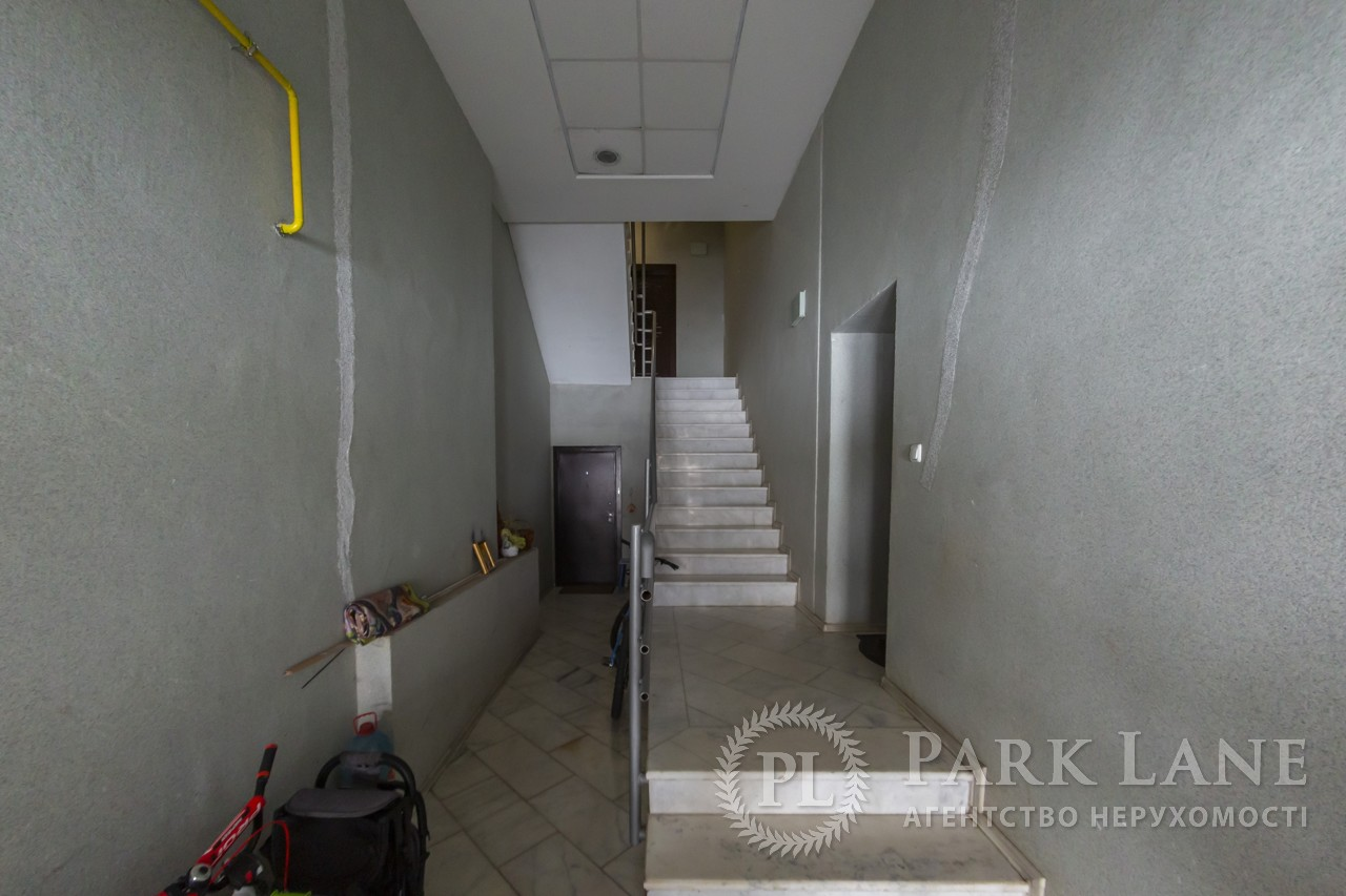 Квартира ул. Озерная, 8, Подгорцы, R-12277 - Фото 25