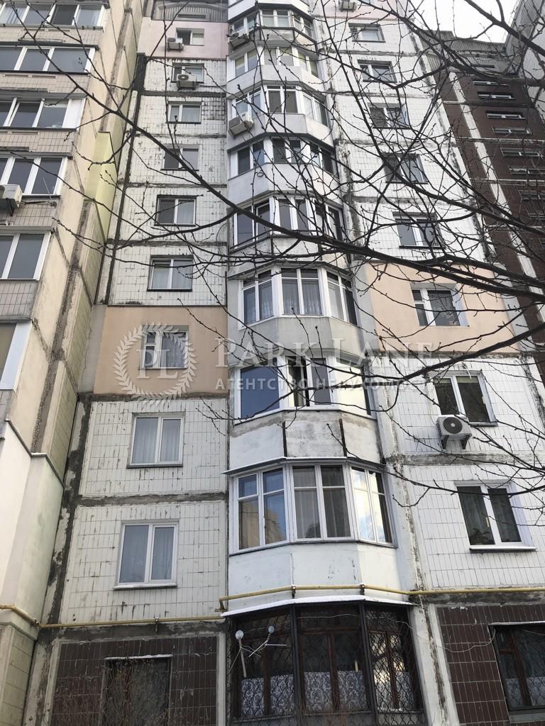 Квартира ул. Курская, 13д, Киев, Z-808374 - Фото 1