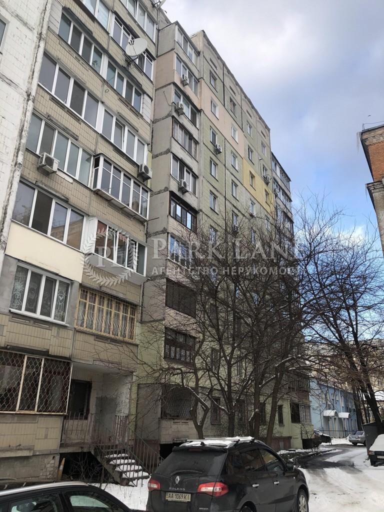 Квартира ул. Курская, 13д, Киев, Z-808374 - Фото 2