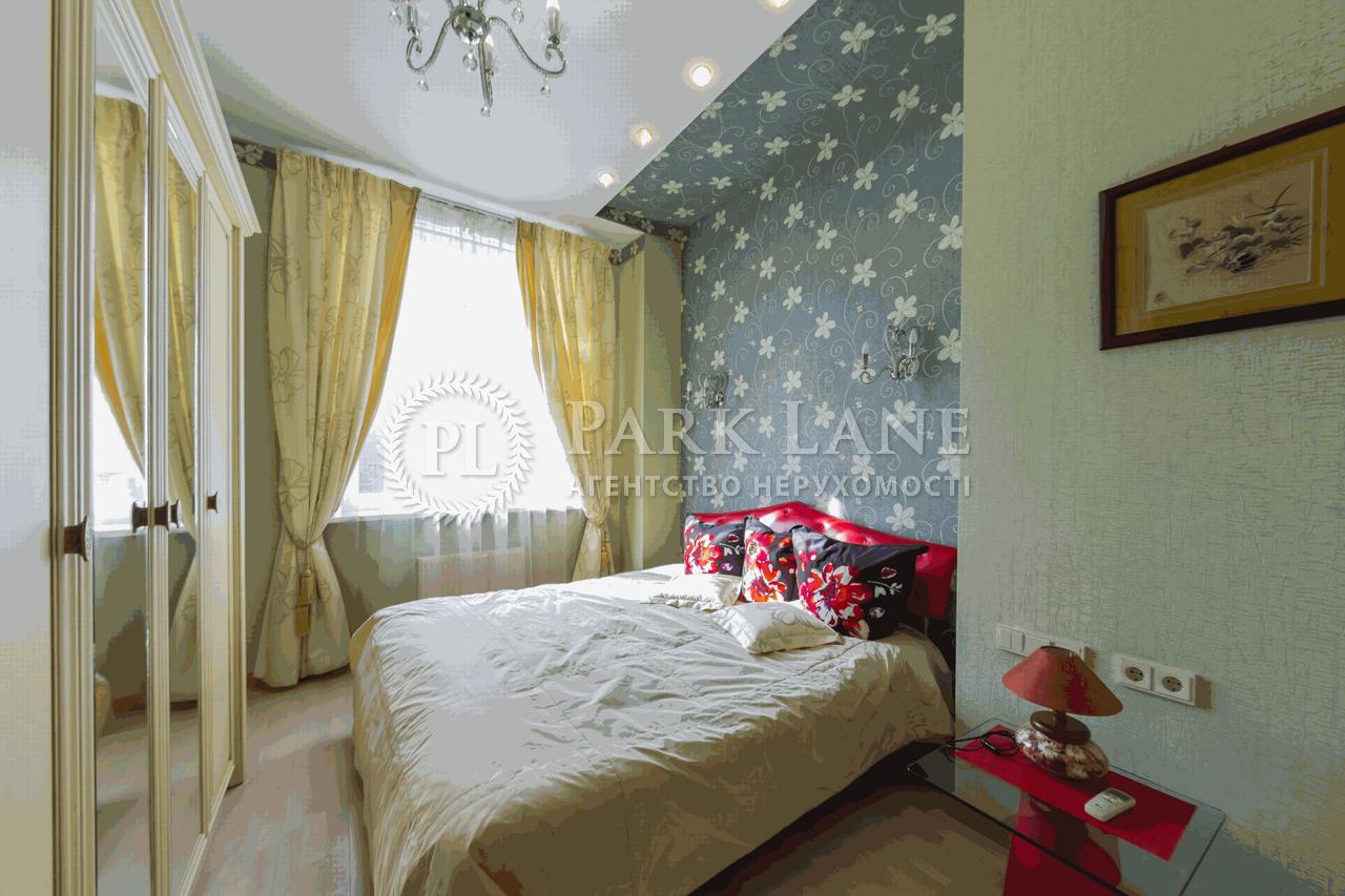 Квартира I-32419, Лютеранська, 10а, Київ - Фото 15