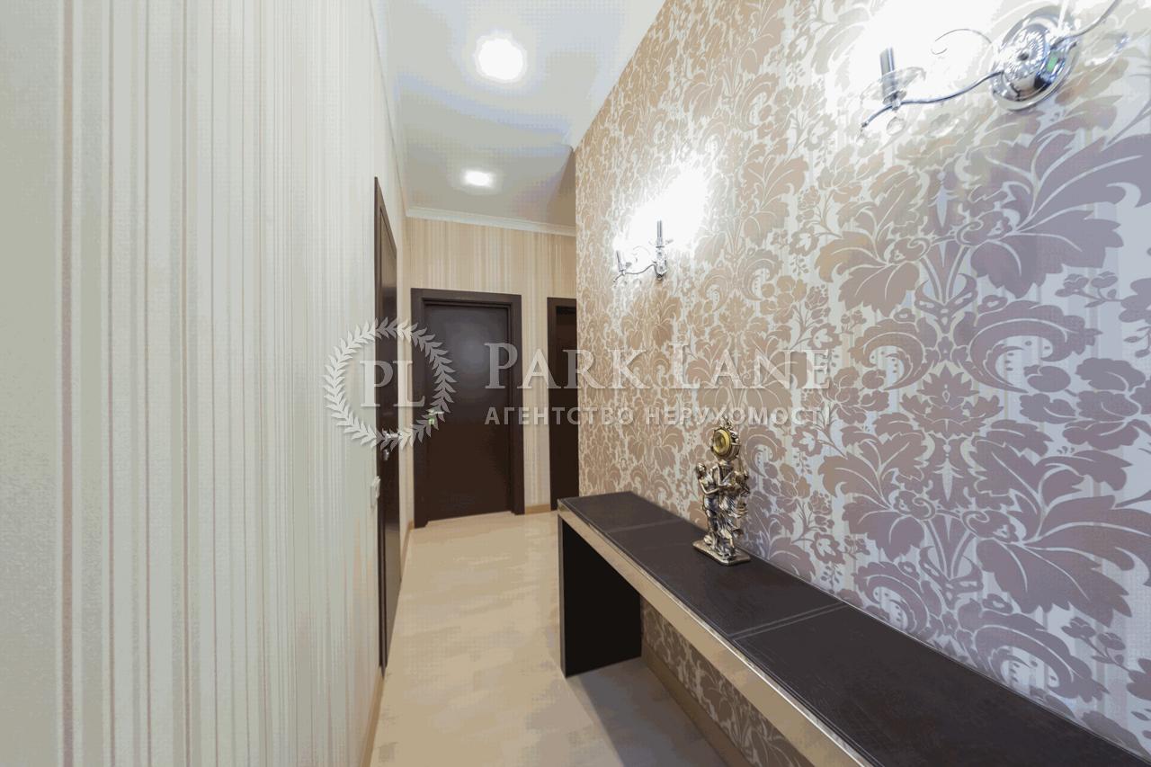 Квартира I-32419, Лютеранська, 10а, Київ - Фото 24