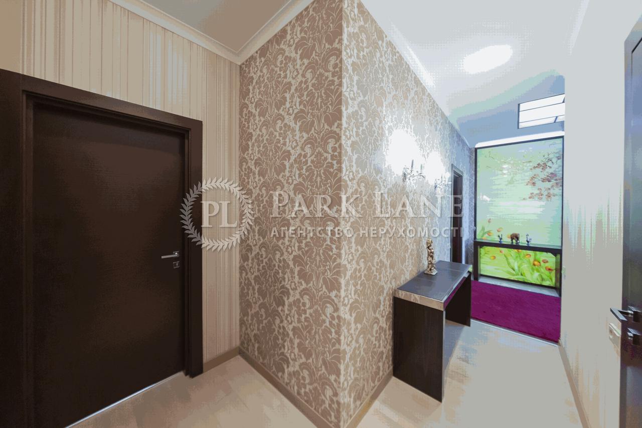 Квартира I-32419, Лютеранська, 10а, Київ - Фото 25