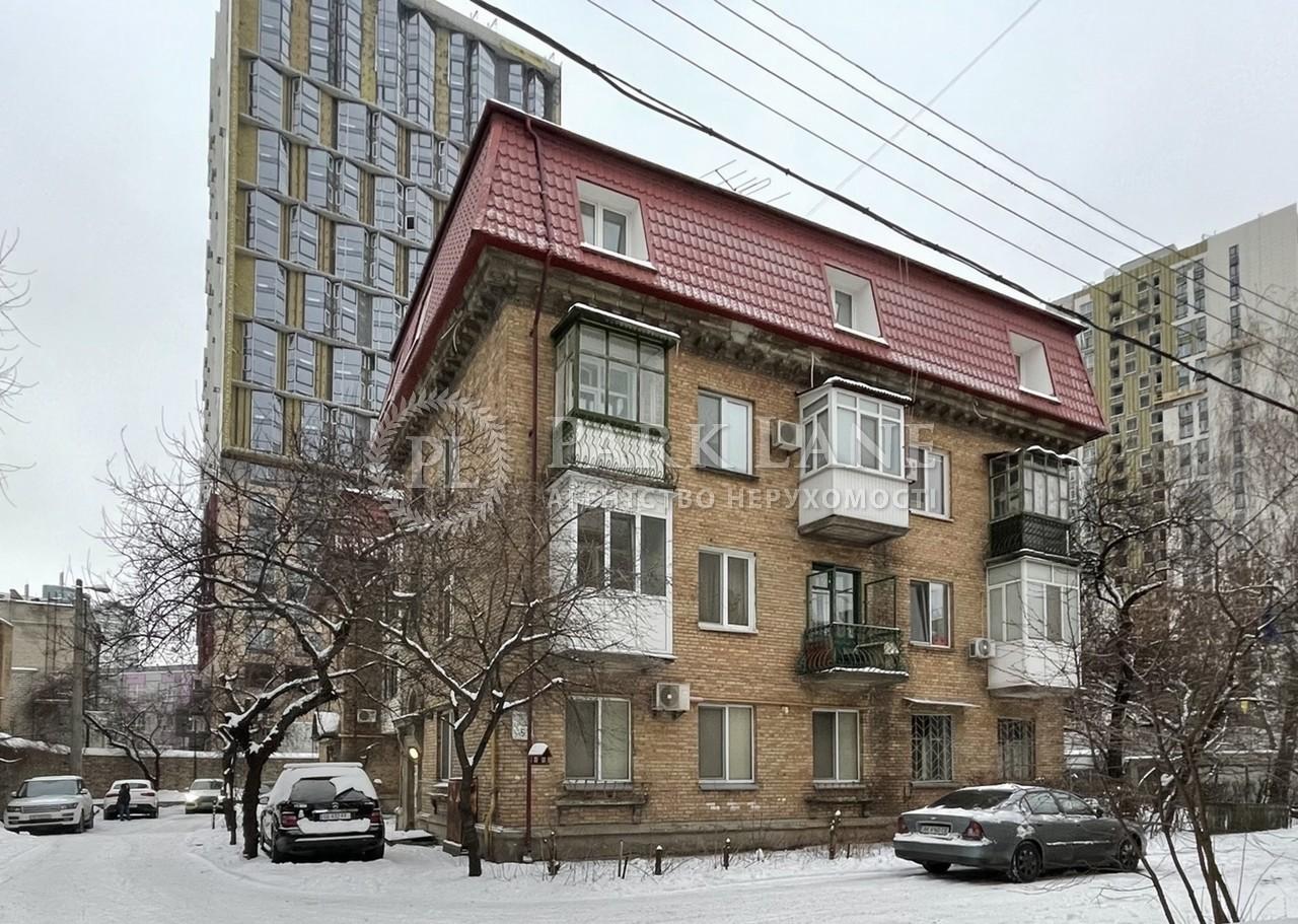 Квартира ул. Сурикова, 5а, Киев, K-31864 - Фото 1