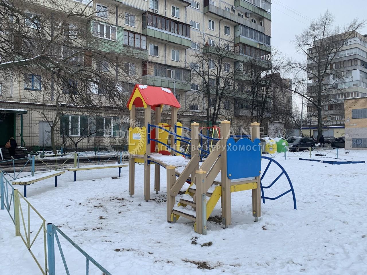 Квартира ул. Архипенко Александра (Мате Залки), 3а, Киев, K-31301 - Фото 15