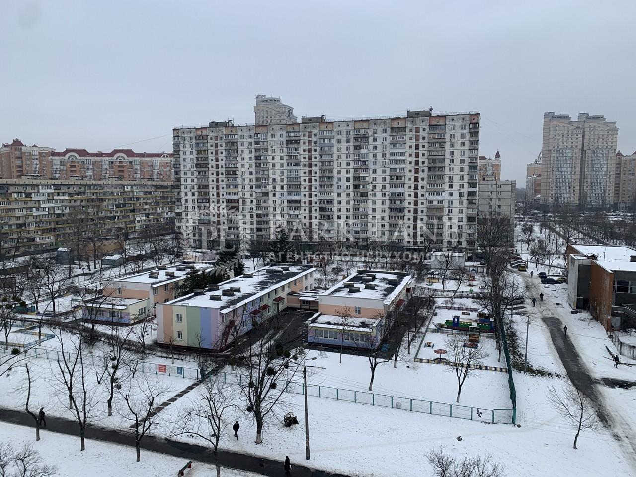 Квартира ул. Архипенко Александра (Мате Залки), 3а, Киев, K-31301 - Фото 17