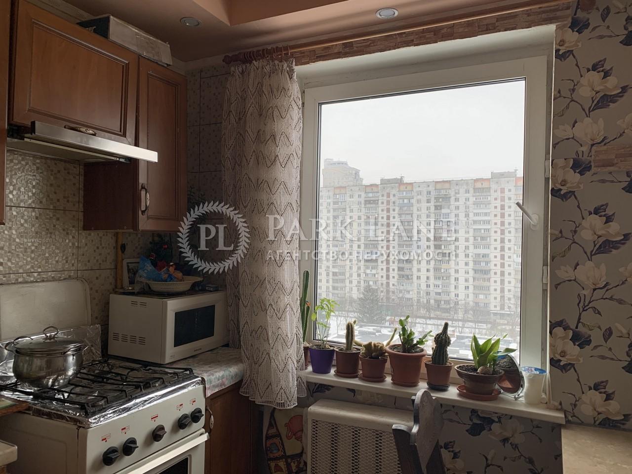Квартира ул. Архипенко Александра (Мате Залки), 3а, Киев, K-31301 - Фото 5