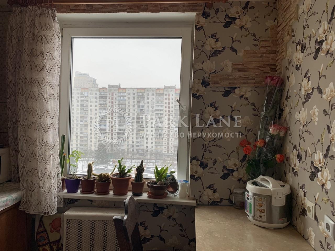 Квартира ул. Архипенко Александра (Мате Залки), 3а, Киев, K-31301 - Фото 6