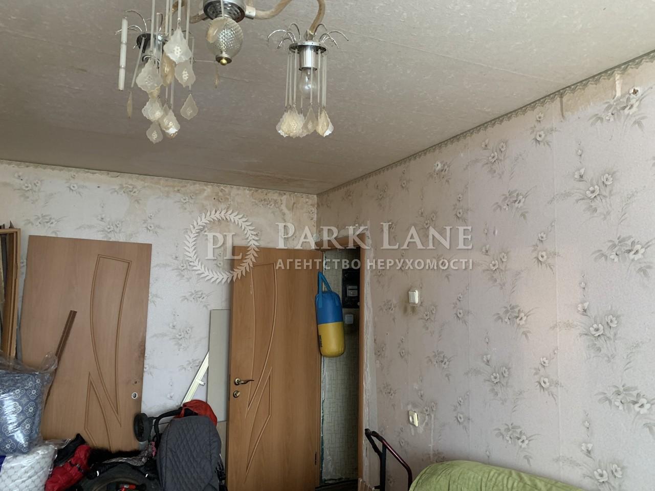 Квартира ул. Архипенко Александра (Мате Залки), 3а, Киев, K-31301 - Фото 4