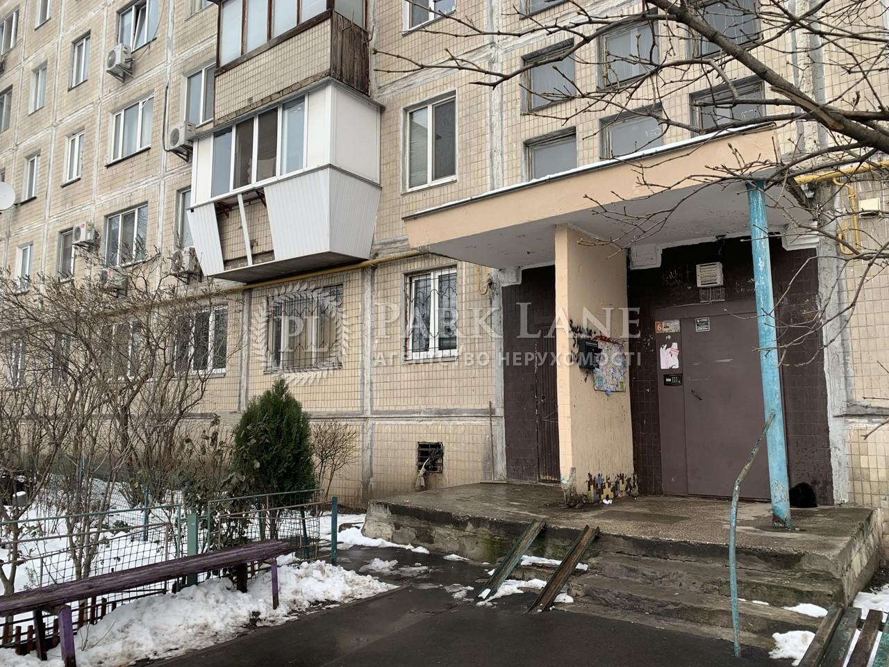 Квартира ул. Архипенко Александра (Мате Залки), 3а, Киев, K-31301 - Фото 13