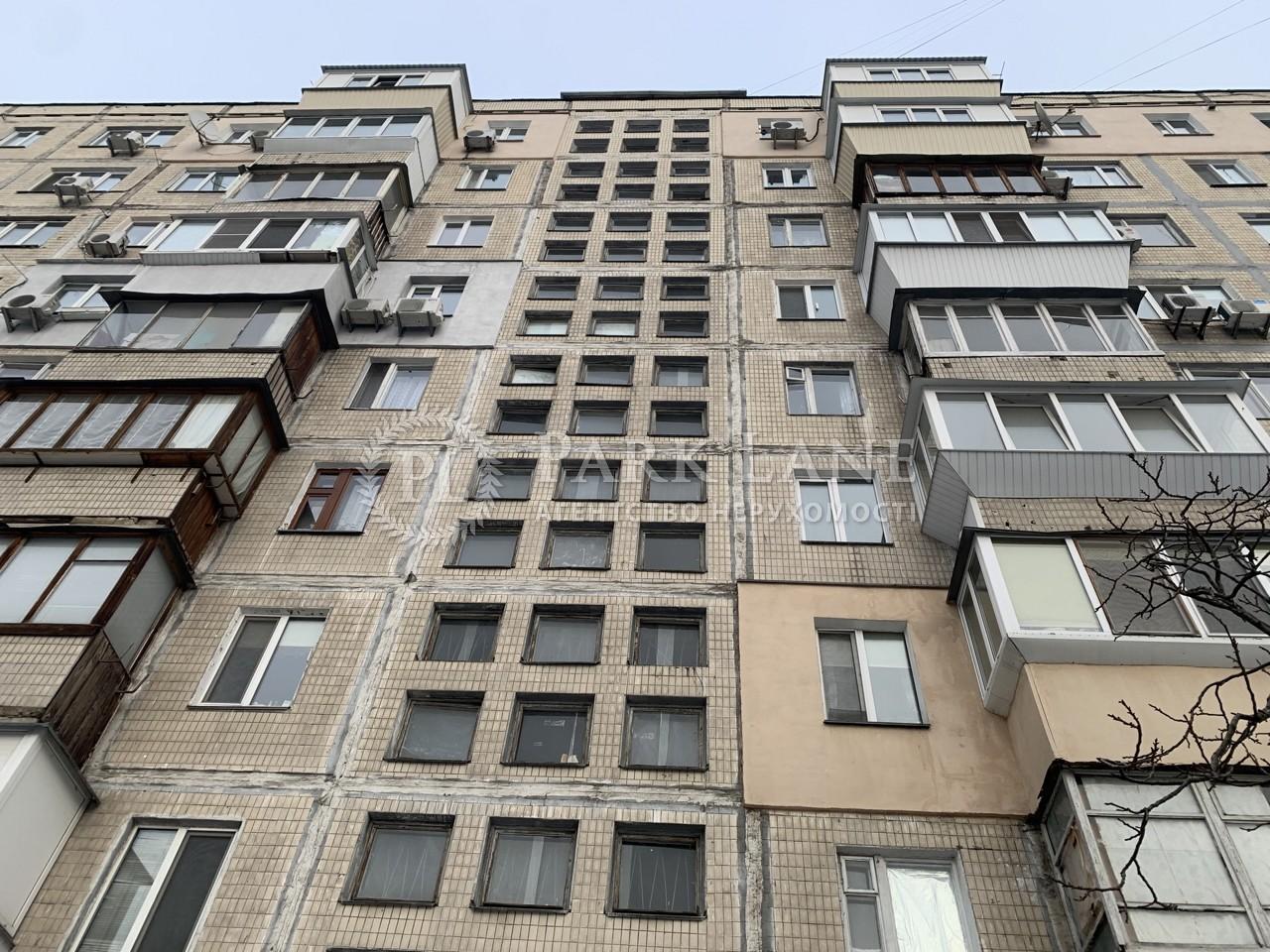 Квартира ул. Архипенко Александра (Мате Залки), 3а, Киев, K-31301 - Фото 14