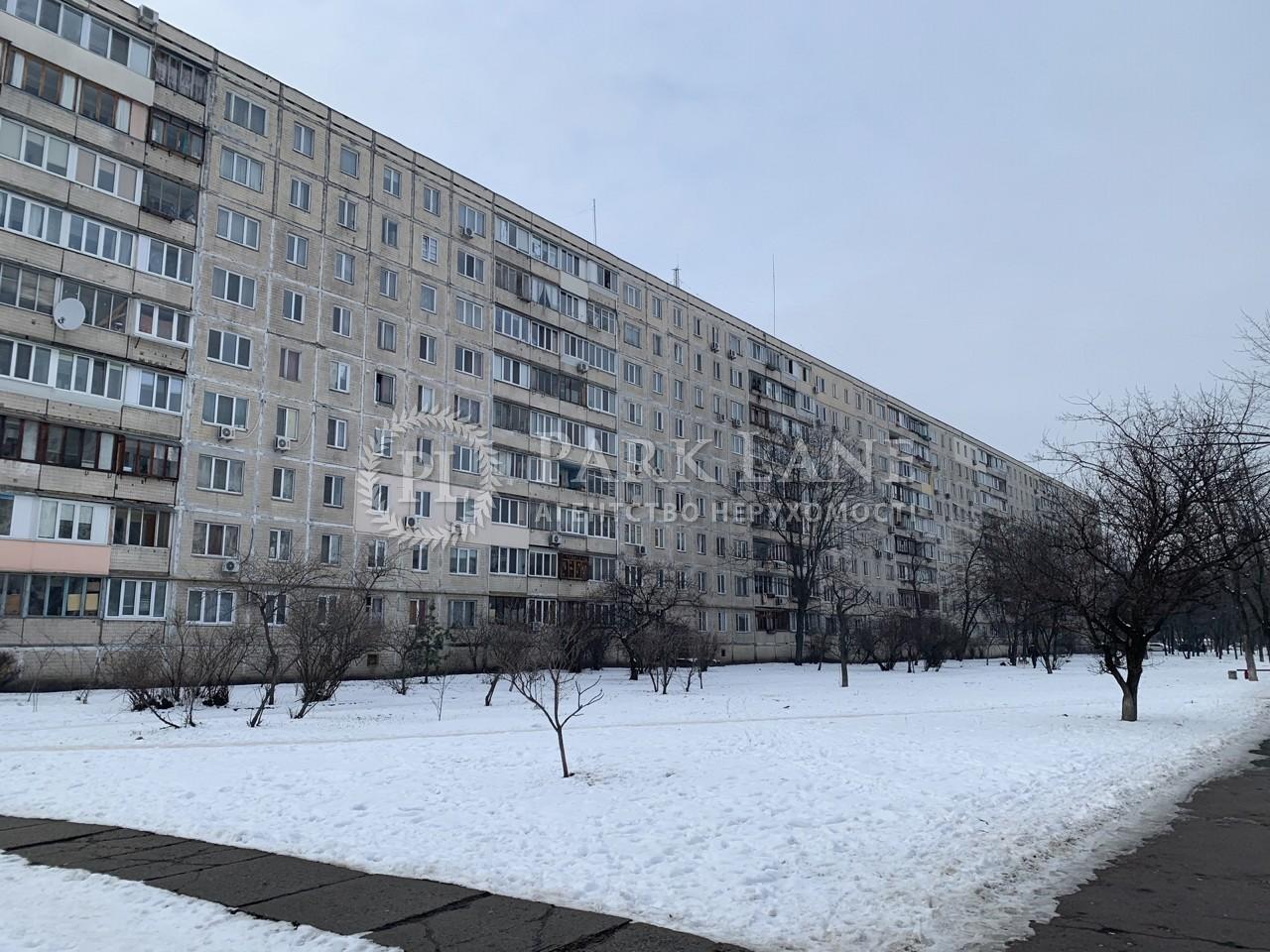 Квартира ул. Архипенко Александра (Мате Залки), 3а, Киев, K-31301 - Фото 18