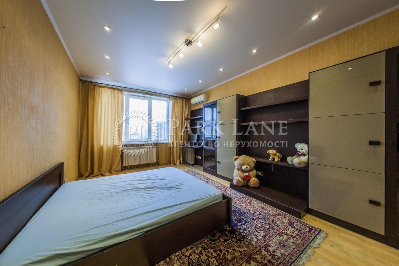 Квартира Z-1719677, Черновола Вячеслава, 20, Киев - Фото 10