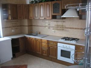 Будинок J-30479, Лісники (Києво-Святошинський) - Фото 19
