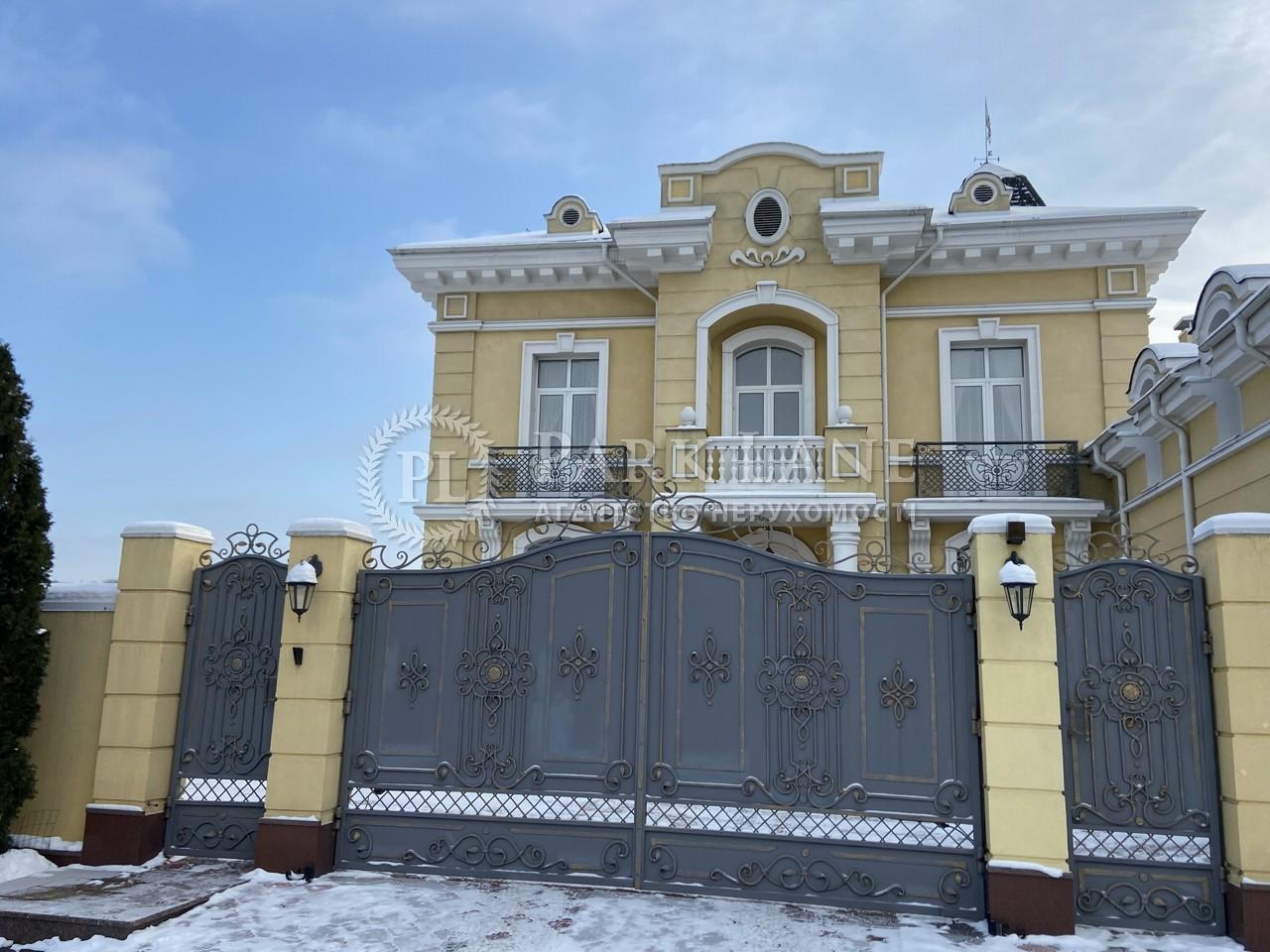 Дом R-37365, Зверинецкая, Киев - Фото 1