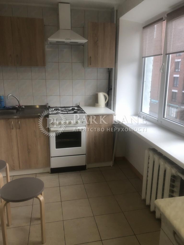 Квартира ул. Соломенская, 14, Киев, J-30492 - Фото 3