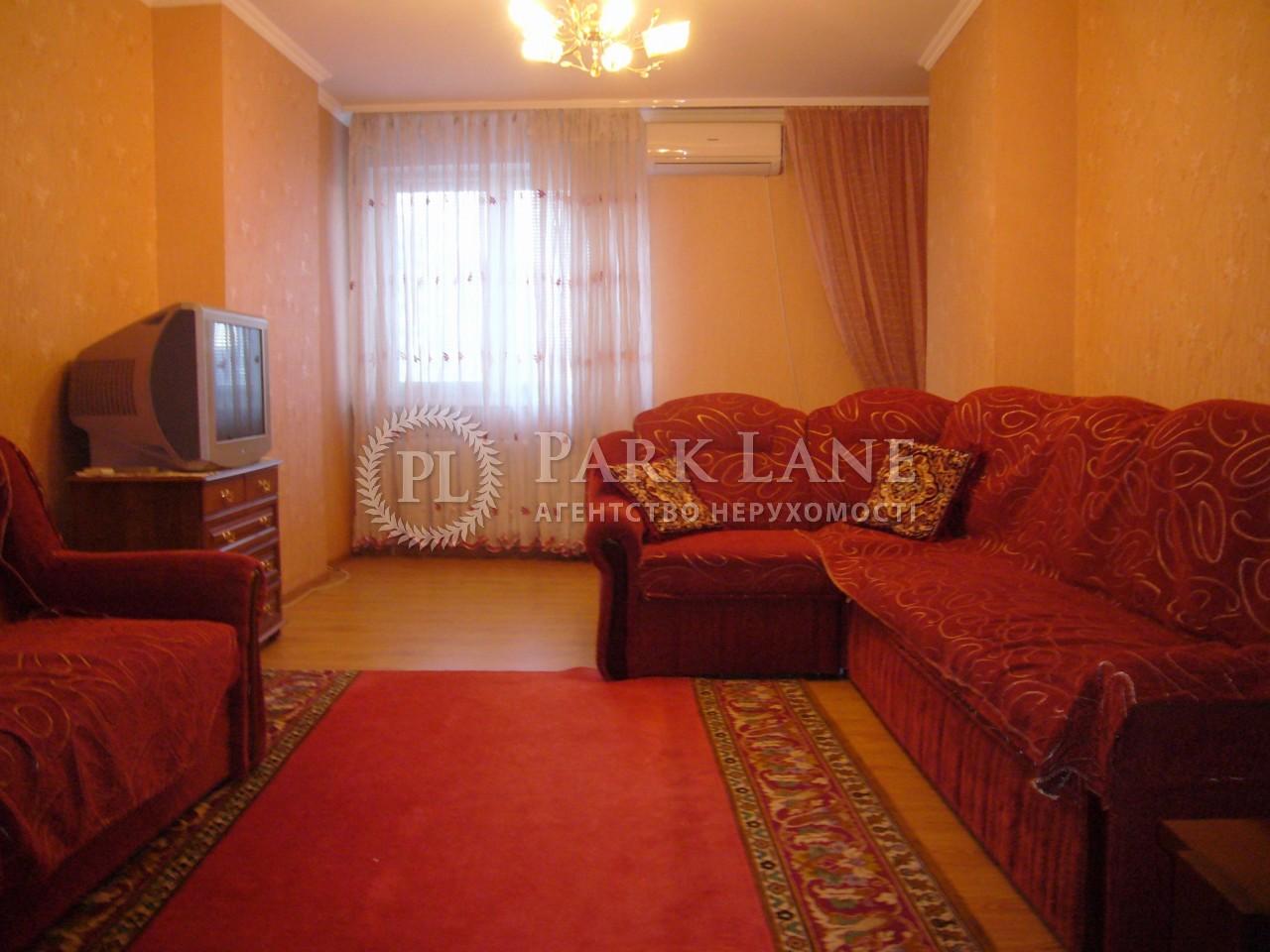 Квартира ул. Мишуги Александра, 8, Киев, R-35986 - Фото 3