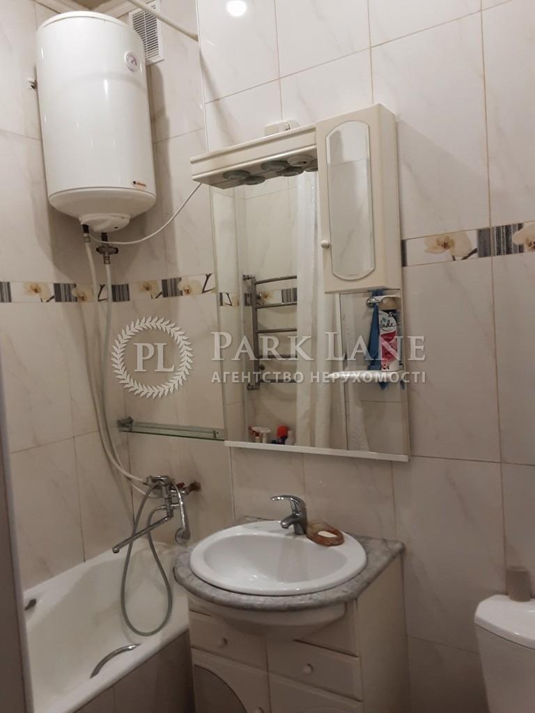 Квартира ул. Саксаганского, 102, Киев, F-22410 - Фото 12