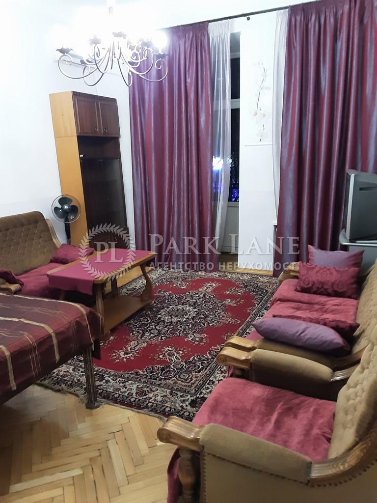Квартира ул. Саксаганского, 102, Киев, F-22410 - Фото 3