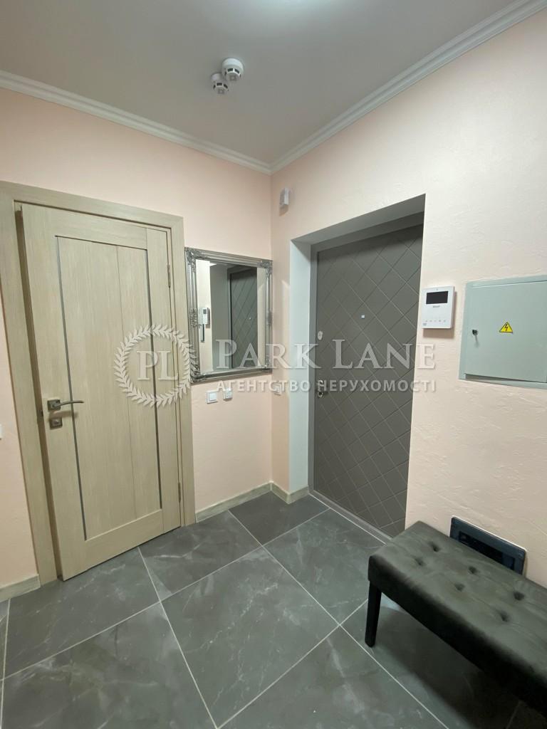 Квартира ул. Маланюка Евгения (Сагайдака Степана), 101 корпус 29, Киев, R-35488 - Фото 17