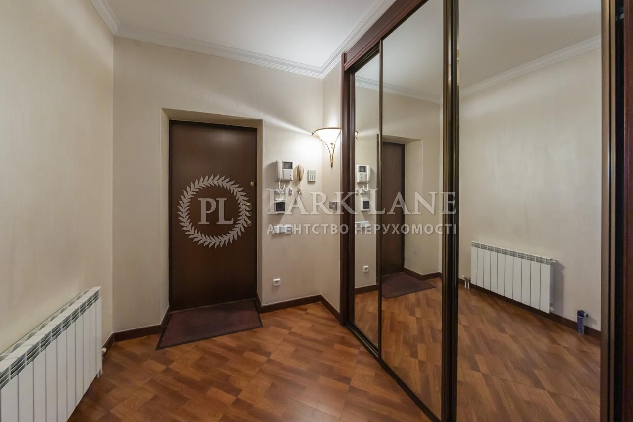 Квартира ул. Орлика Филиппа, 6, Киев, J-30460 - Фото 31