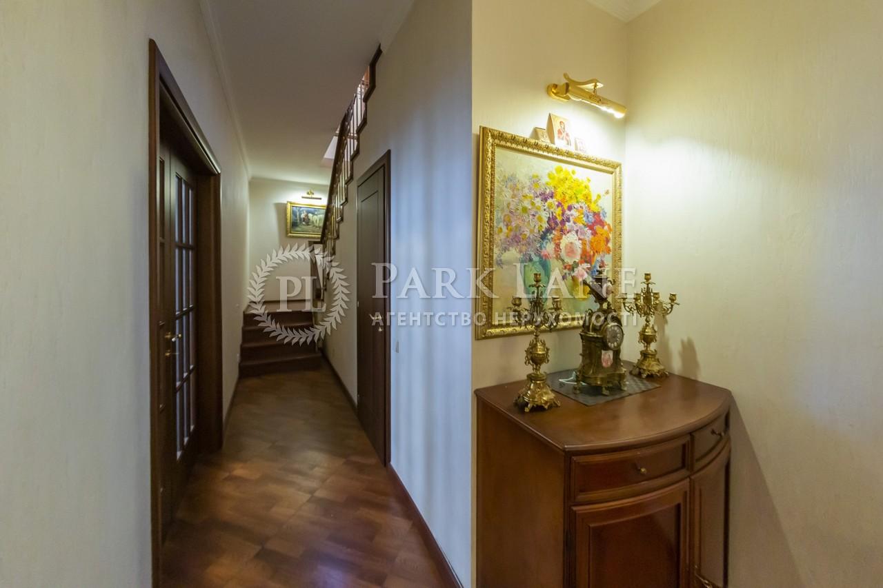Квартира ул. Орлика Филиппа, 6, Киев, J-30460 - Фото 27