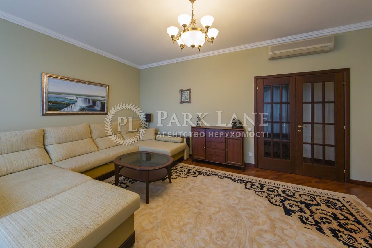 Квартира ул. Орлика Филиппа, 6, Киев, J-30460 - Фото 4