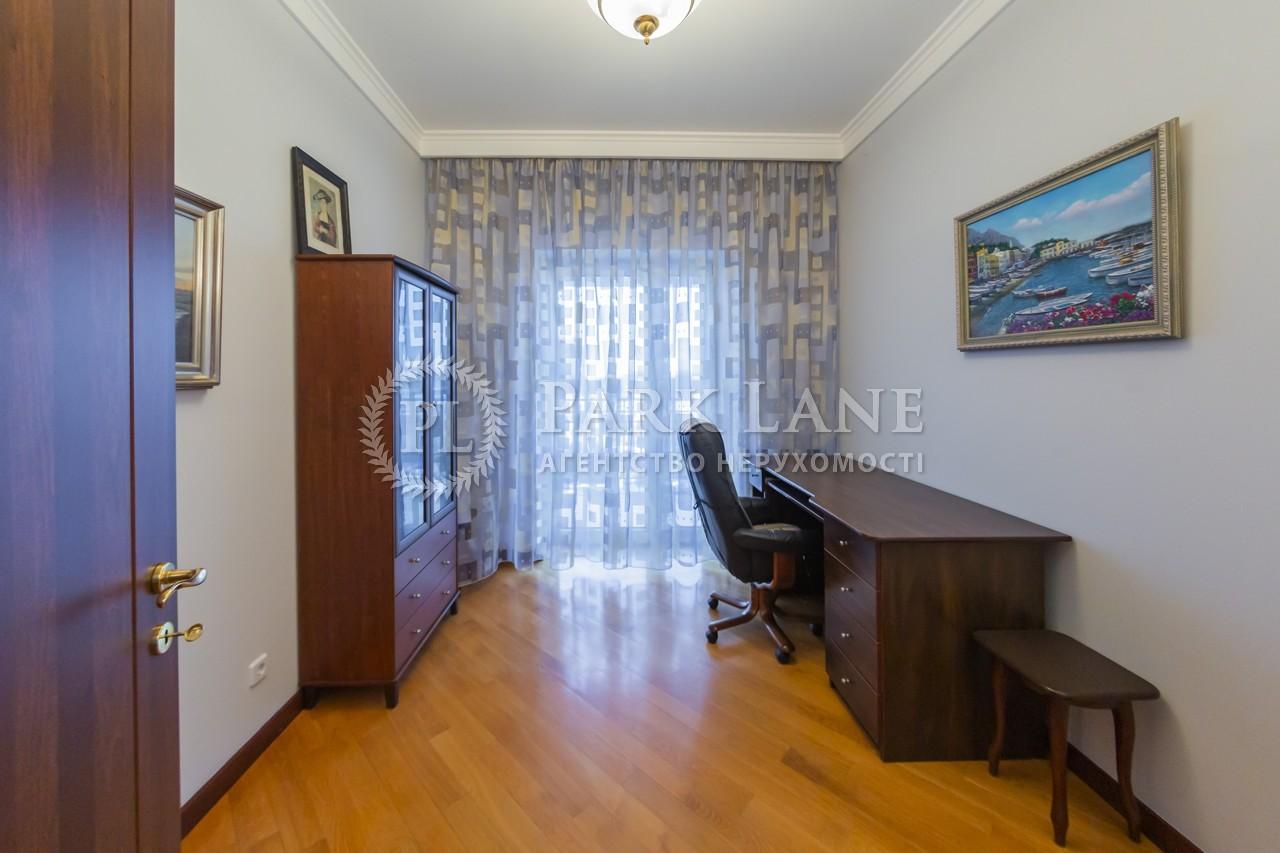 Квартира ул. Орлика Филиппа, 6, Киев, J-30460 - Фото 13