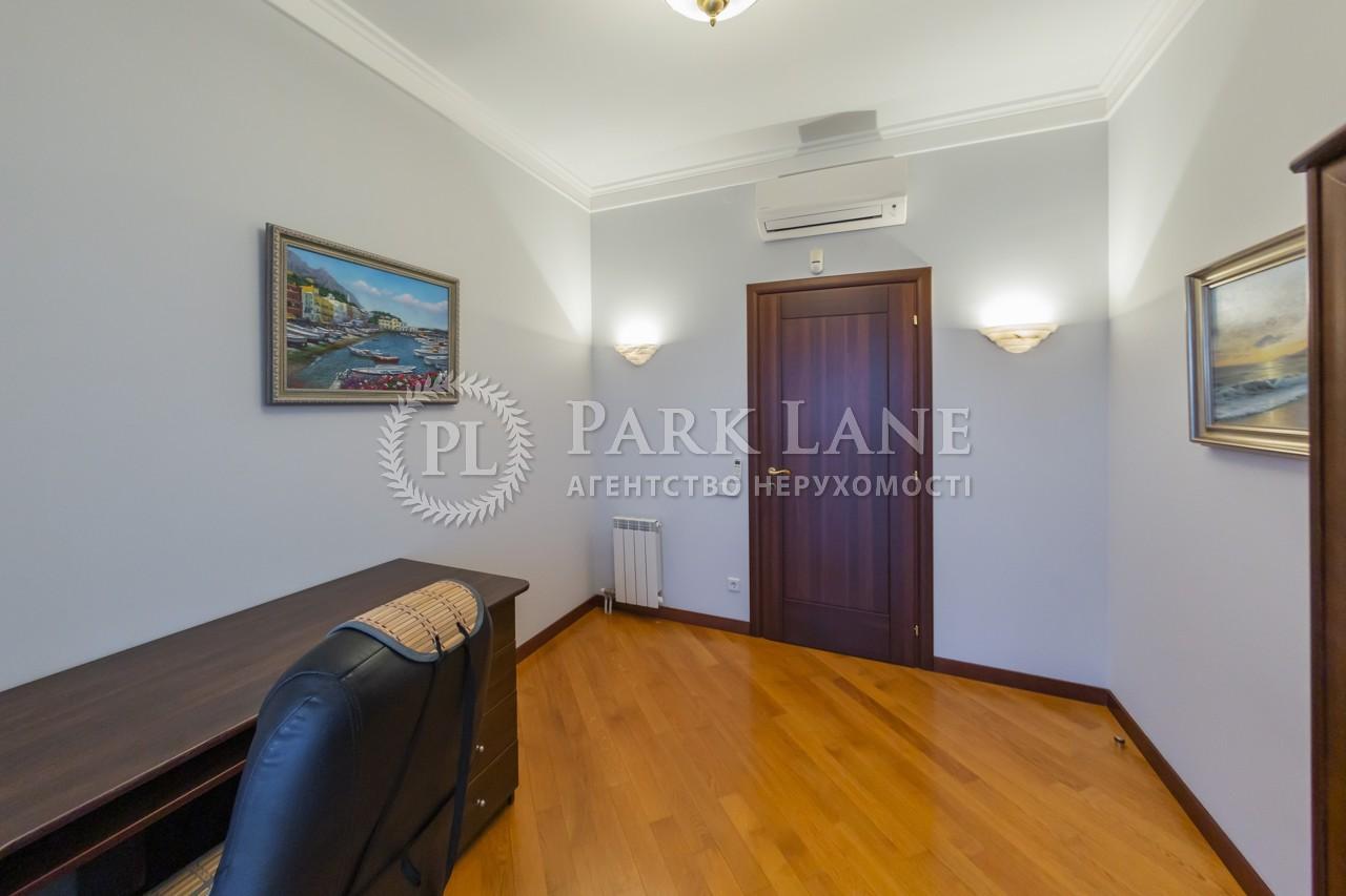 Квартира ул. Орлика Филиппа, 6, Киев, J-30460 - Фото 14