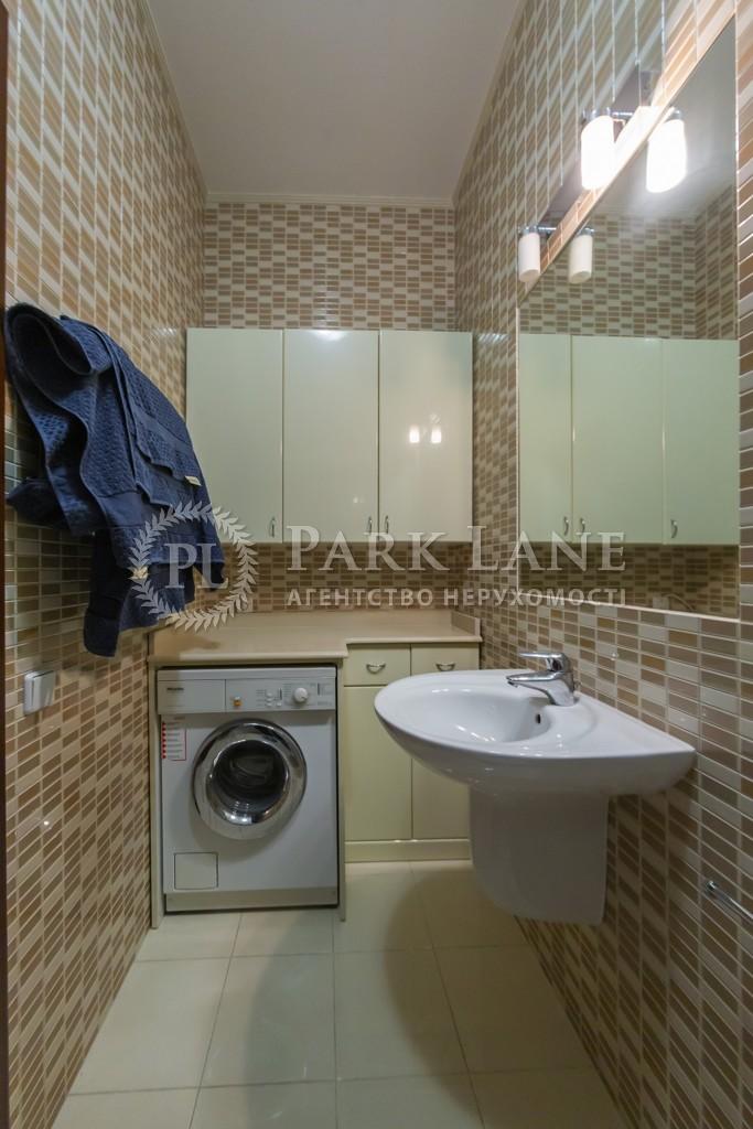 Квартира ул. Орлика Филиппа, 6, Киев, J-30460 - Фото 22
