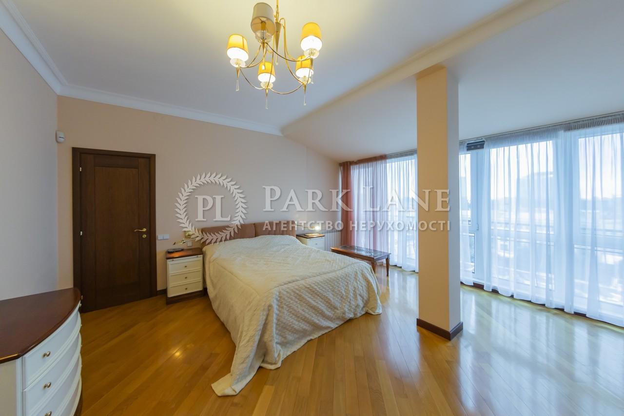 Квартира ул. Орлика Филиппа, 6, Киев, J-30460 - Фото 12