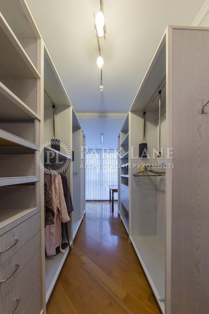 Квартира ул. Орлика Филиппа, 6, Киев, J-30460 - Фото 29