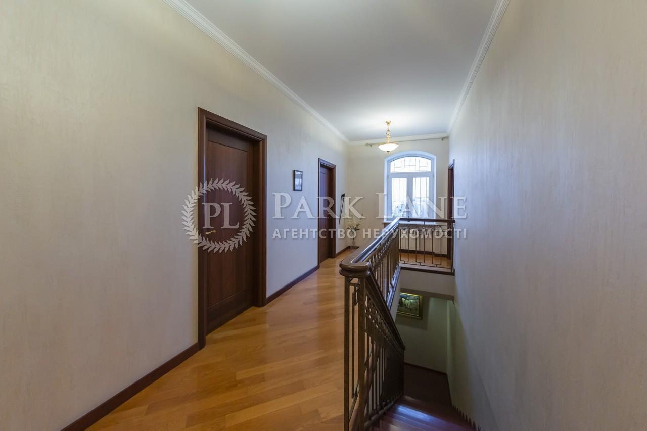 Квартира ул. Орлика Филиппа, 6, Киев, J-30460 - Фото 25