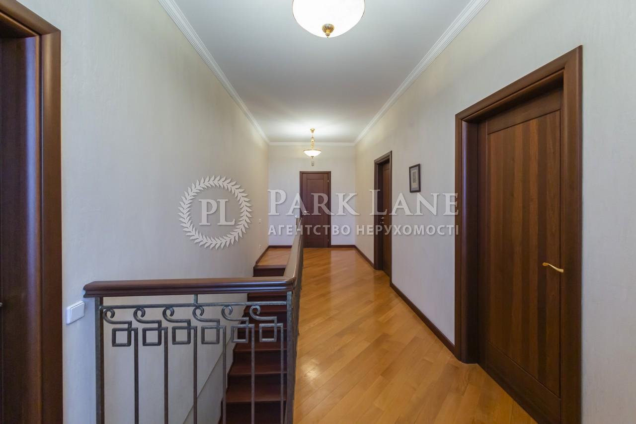 Квартира ул. Орлика Филиппа, 6, Киев, J-30460 - Фото 24