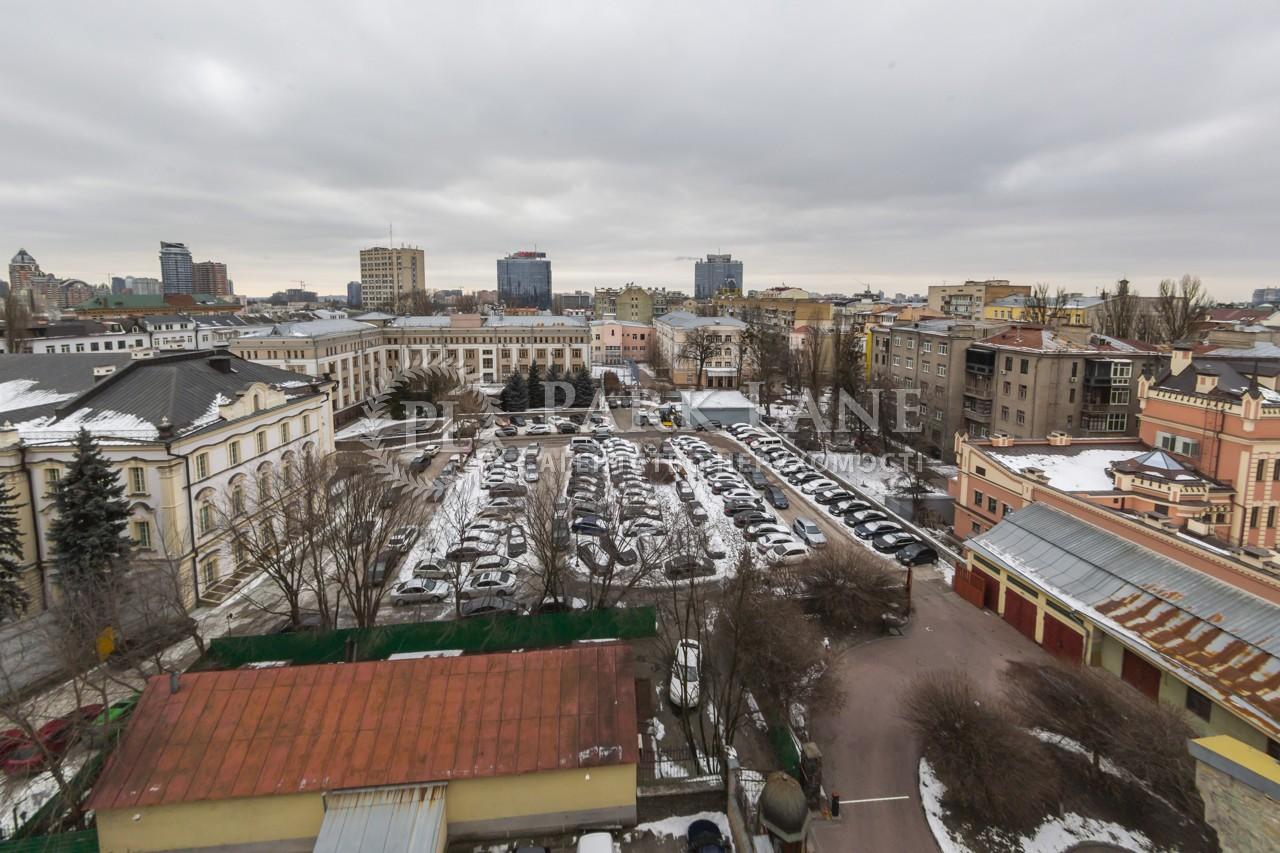 Квартира ул. Орлика Филиппа, 6, Киев, J-30460 - Фото 32
