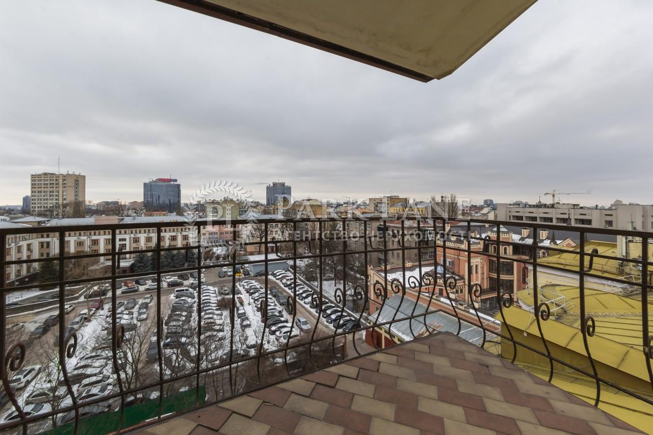Квартира ул. Орлика Филиппа, 6, Киев, J-30460 - Фото 33