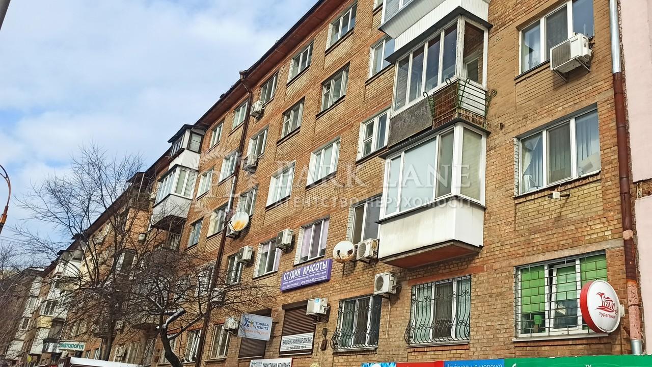 Квартира ул. Белорусская, 10/18, Киев, K-31345 - Фото 1
