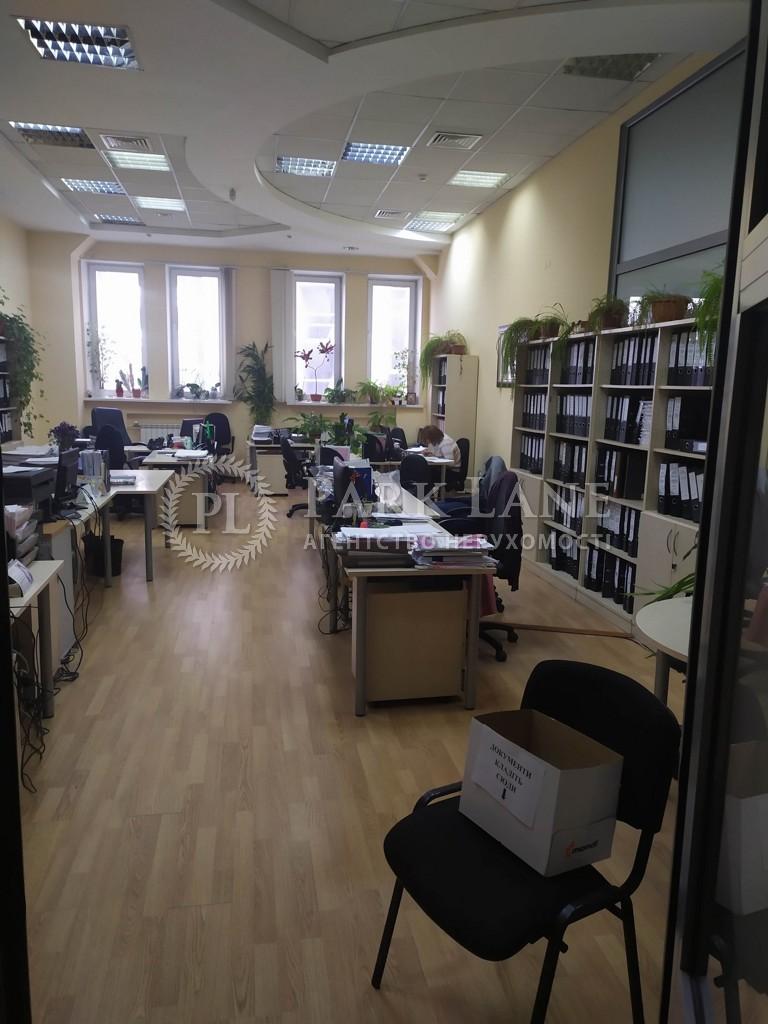 Офис, Дружбы Народов бульв., Киев, B-102098 - Фото 2