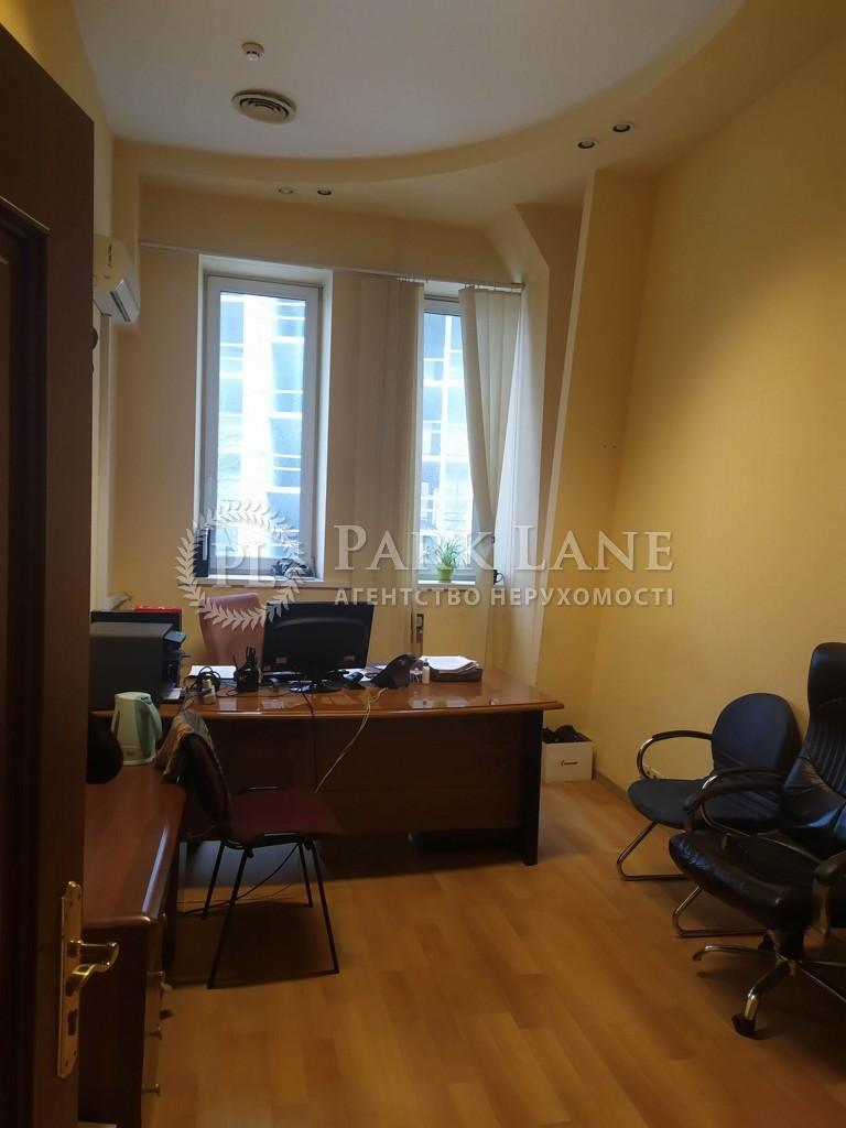 Офіс, B-102098, Дружби Народів бул., Київ - Фото 3