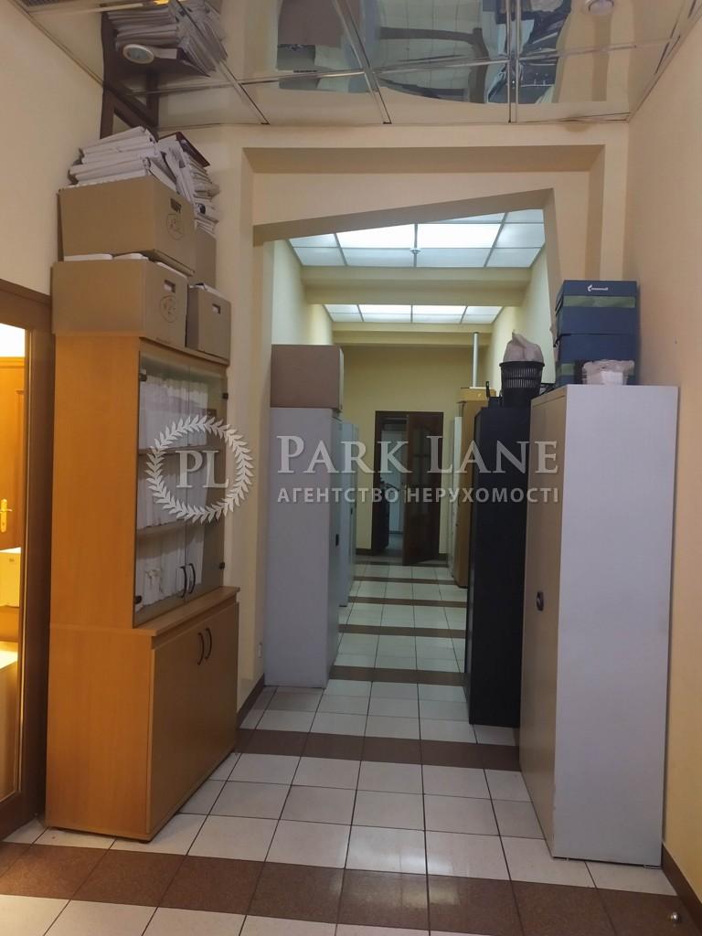 Офис, Дружбы Народов бульв., Киев, B-102098 - Фото 6