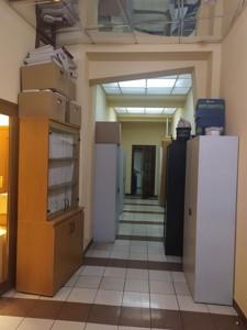 Офіс, B-102098, Дружби Народів бул., Київ - Фото 6