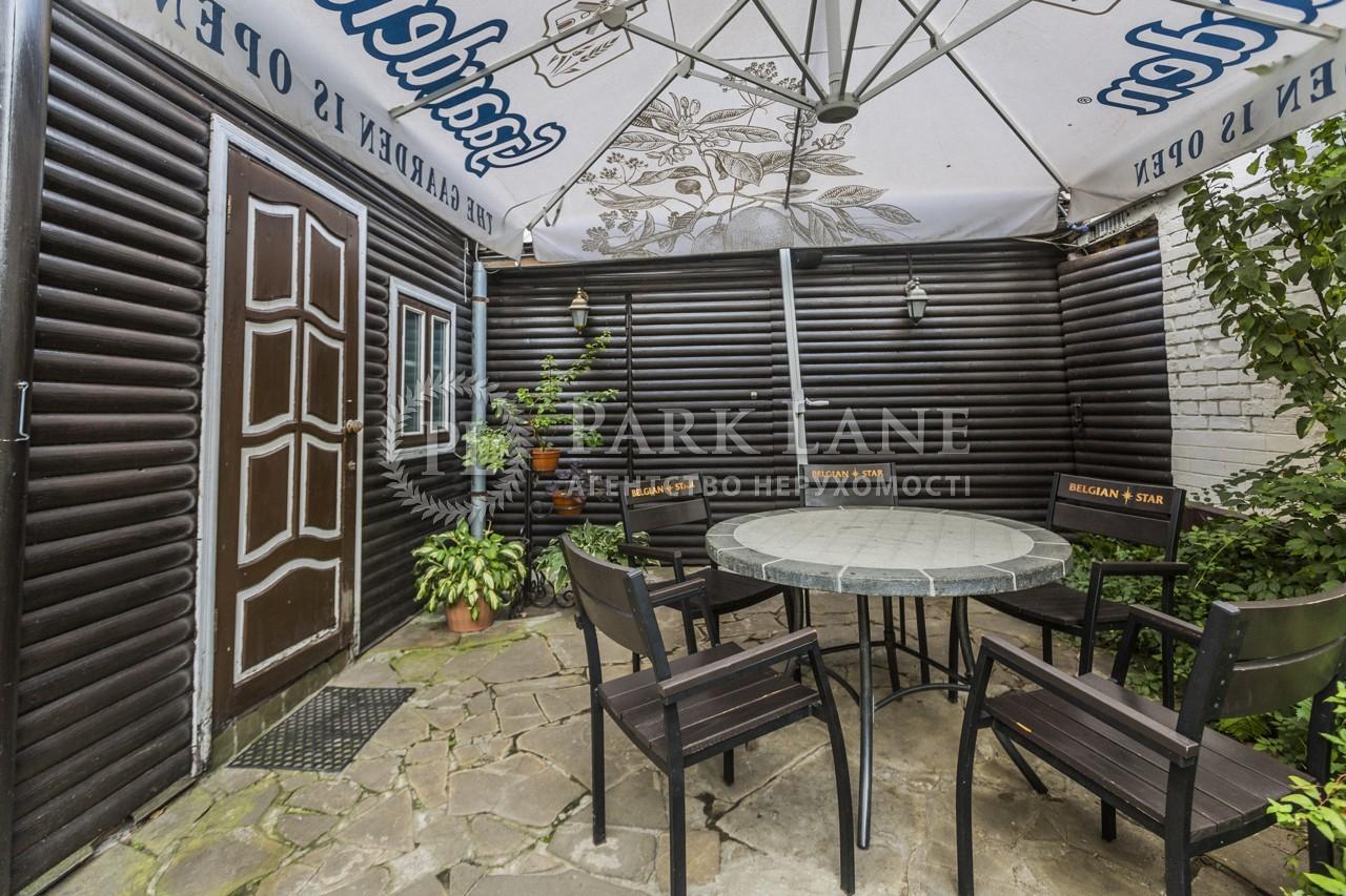 Кафе, ул. Сошенко, Киев, M-5070 - Фото 19