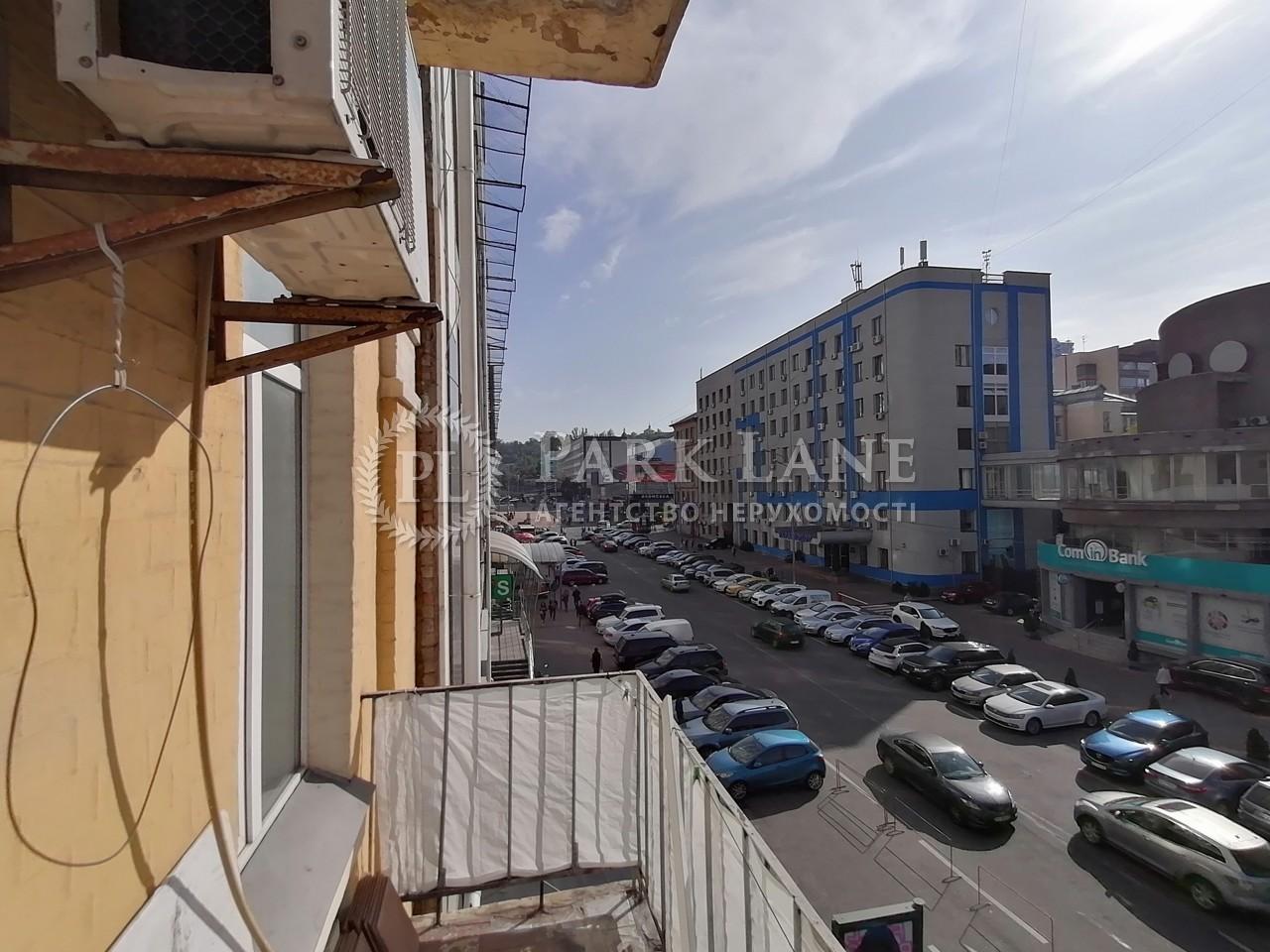 Квартира ул. Антоновича (Горького), 47, Киев, K-31372 - Фото 10