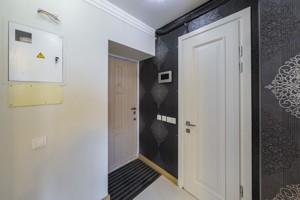 Квартира R-33301, Січових Стрільців (Артема), 53, Київ - Фото 13