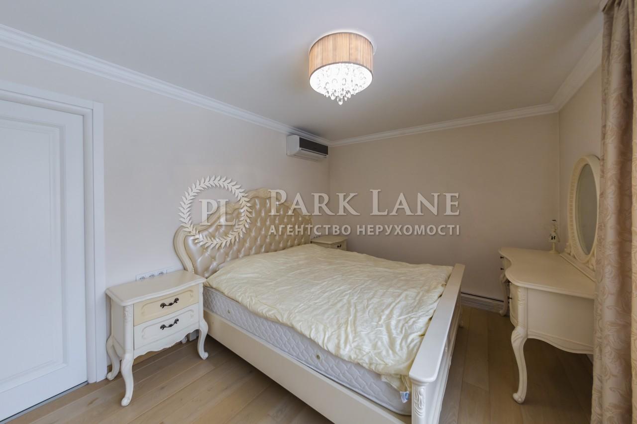 Квартира ул. Сечевых Стрельцов (Артема), 53, Киев, R-33301 - Фото 10