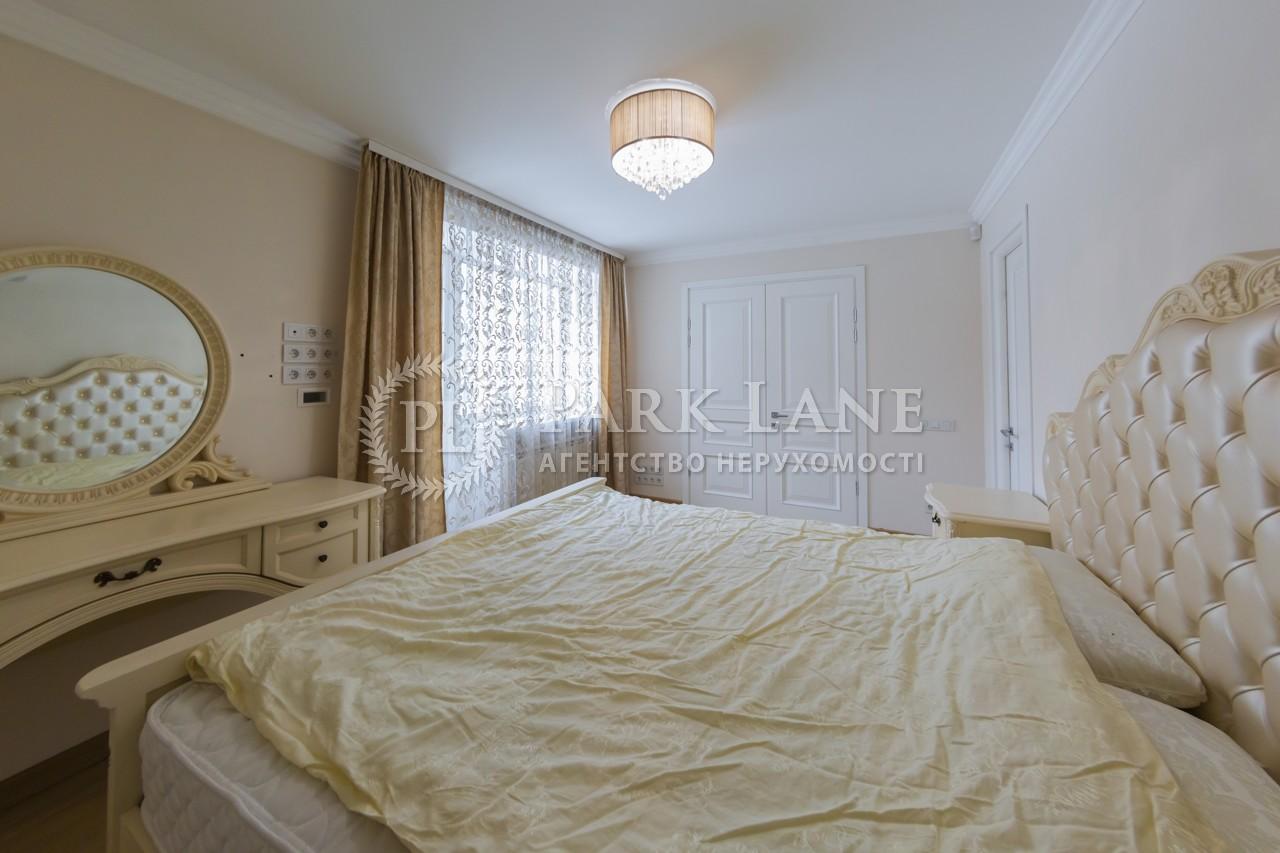 Квартира ул. Сечевых Стрельцов (Артема), 53, Киев, R-33301 - Фото 9